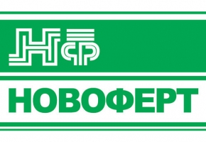 Новоферт