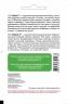 Огірок Кібрія F1, 10 шт, Садиба Центр 0