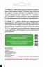 Капуста броколі Реггі F1, 15 шт, Садиба Центр 0