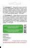 Капуста цвітна Сантамарія F1, 10 шт, Садиба Центр 0