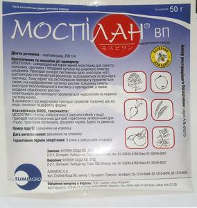 Инсектицид Моспилан 50 гр, Summit Agro