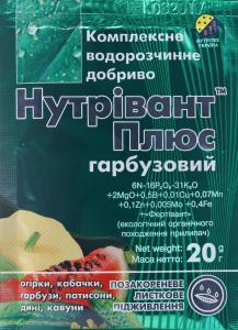 Микроудобрение Нутривант Плюс тыквенный 20г., Нутритех