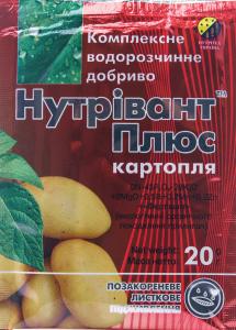 Микроудобрение Нутривант Плюс картофель 20г., Нутритех