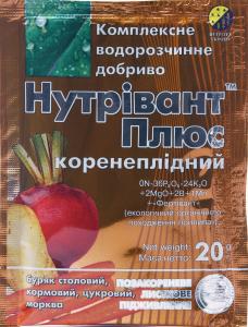 Микроудобрение Нутривант Плюс корнеплодный 20г., Нутритех