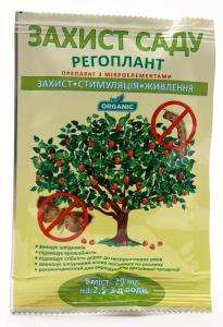 Біо-інсектицид Регоплант захист саду 20 мл, Агробіотех