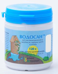 Біо-деструктор Водосан 120 гр, Аграрні біотехнології