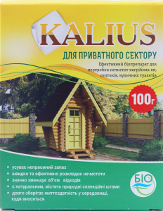 Біо-деструктор Каліус 100 гр, Біохім-Сервіс