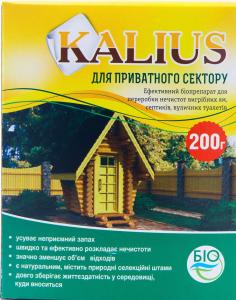 Біо-деструктор (септик) Каліус 200 гр, Біохім-Сервіс