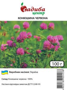 Конюшина червона Мільвус, 100 г, Euro Grass