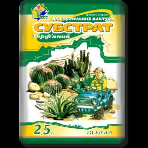 Субстрат торфяной Для пустынных кактусов, 2,5л, Кардаш