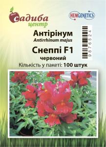 Антиринум Снеппи F1, красный 100 шт, Садиба Центр