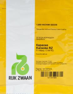 Огірок Караоке F1, 1000 шт, Rijk Zwaan