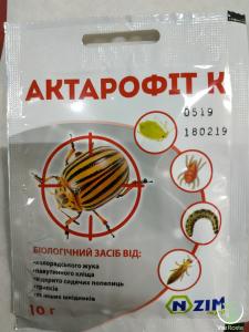 Біо-інсектицид Актарофіт-К 10 гр, Ензим Агро