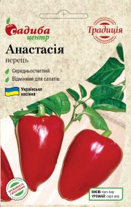 Перец Анастасия, 0,3 г, СЦ Традиция