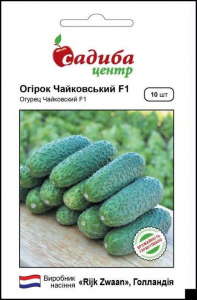 Огурец Чайковский F1, 10 шт, Садыба Центр