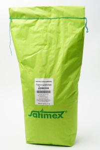 Горох Джесіка, 5 кг, Satimex