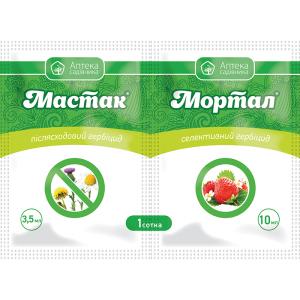 Гербіцид Мастак 3,5 мл, + Мортал,10 мл, Укравіт