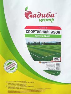 Газона трава Спортивна, 500 г, Euro Grass