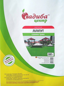 Газонна трава Ліліпут, 500 г, Euro Grass