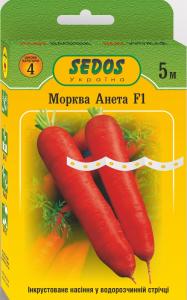 Морква Анета F1, 5м, Sedos
