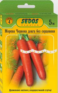 Морква Червона довга без серцев, 5м, Sedos