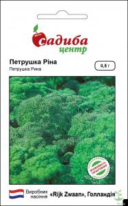 Петрушка Ріна, 0,5 г, Садиба Центр