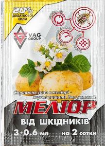 Протравитель Мелиор 3+0,6 мл, Виеджи Груп