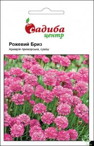 Армерія приморська Рожевий бриз 0,1 г, Садиба Центр