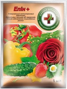 Регулятор роста Эпин + Антистрес для растений, 1 мл
