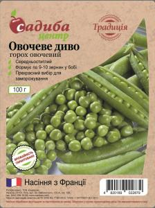 Горох Овочеве диво, 100 г, Традиція