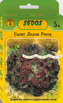 Салат Лолла Росса, 5м, Sedos