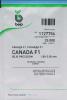Mорква Канада F1, 25 000 шт, Bejo Zaden