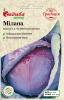 Капуста краснокочанная Милана, 0,5 г, Традиция
