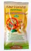 Біо-інсектицид Регоплант картопля 40 мл, Агробіотех